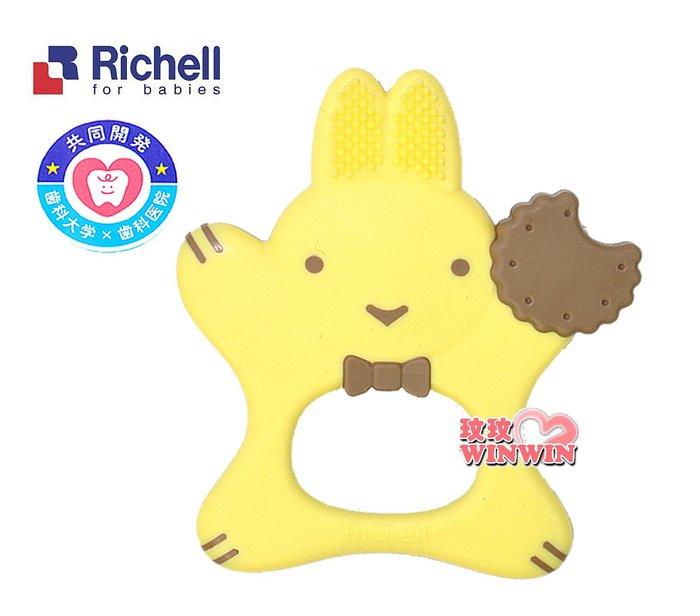 Richell 日本利其爾TLI輔助型乳牙刷3M適用 (乳齒訓練牙刷)兔子造型吸引寶寶注意,玩樂感覺像在刷牙420107