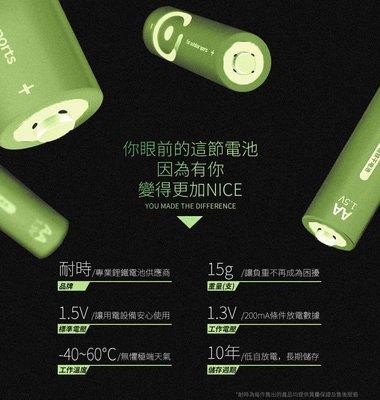 【電池達人】耐時 NiCE 一次性 3號 鋰鐵電池 三號電池 一組四只 戶外專業型 醫療救護 停電防災 工業儀器 手電筒