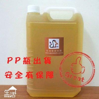 植物性油包水乳化劑(ECOCERT認證)【PGPR & Sorbitan Isostearate】C01【4KG】
