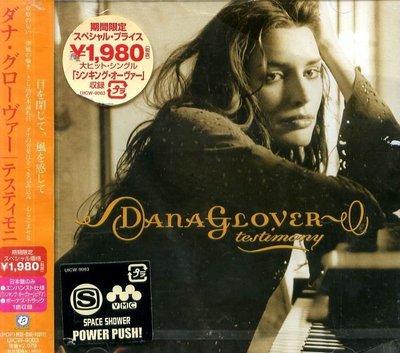 K - Dana Glover - Testimony - 日版 CD+1BONUS+VIDEO - NEW