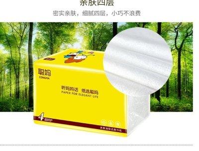 店長嚴選抽紙整箱紙巾24包4層加厚抽取式餐巾紙抽家用家庭裝500