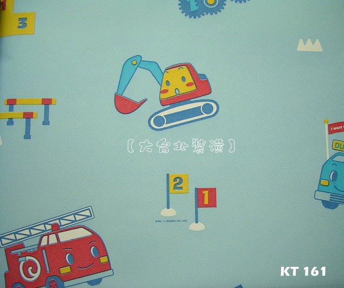 【大台北裝潢】Sanrio三麗鷗兒童壁紙* The Runabout 藍底交通工具 男孩房 每支1000元