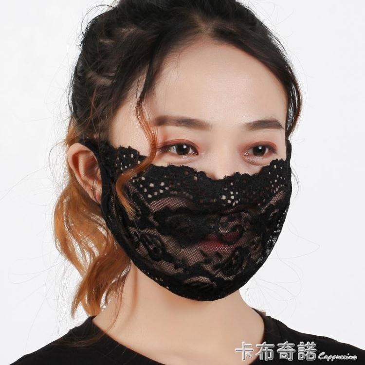 夏季口罩女薄款防曬網紅時尚韓版女神性感蕾絲透氣黑色ins同款KBQN17075