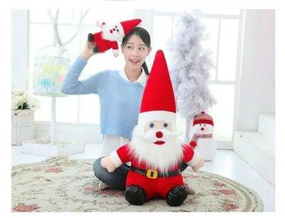 LoVus-聖誕老人公仔玩偶禮品聖誕節公司活動禮物毛绒玩具裝飾品 (40釐米)