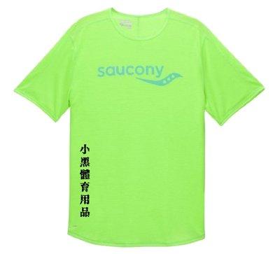 小黑體育用品索康尼SAUCONY 短袖排汗衣(SY81173-VPS)