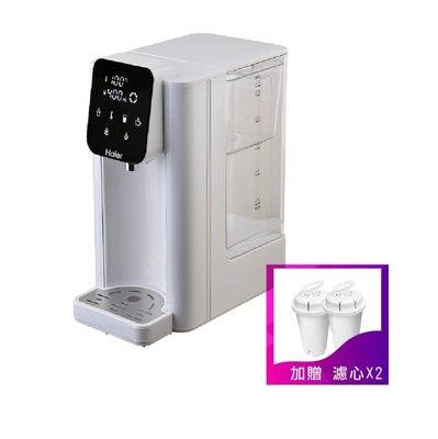 海爾Haier 瞬熱式活性碳離子淨水開飲機 WD251 送 (專用濾心2支) 淨水過濾9段溫 【AC18】