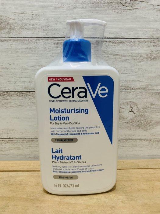 微笑馬卡龍好貨專賣 CeraVe適樂膚 長效清爽保濕乳-473ml