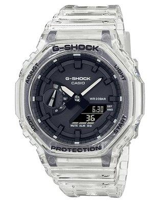 【萬錶行】CASIO G-SHOCK  半透明系列雙顯腕錶 GA-2100SKE-7A