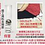 床墊 獨立筒【飯店用】頂級客製款-2.4mm抗菌護腰型麵包床-硬式獨立筒床墊(厚24cm)雙人5尺-$6499