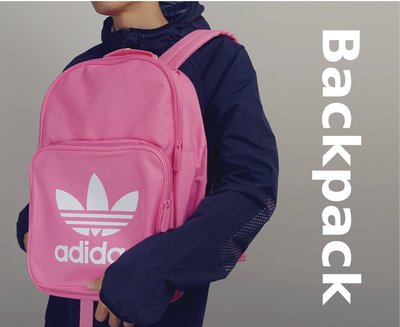 Myplace.com 代購【Adidas Trefoil Backpack Pink】 台北市