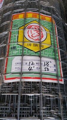 """點焊鋼絲網 點焊網 12# 1- 1/2""""  4尺寬 全長50尺 1英吋半孔 鍍鋅網 鐵網  圍籬_粗俗俗五金大賣場"""
