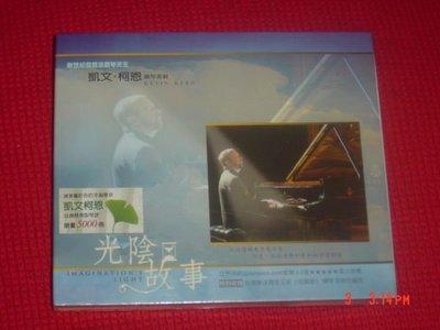 凱文柯恩 Kevin Kern :光陰故事 ( 附亞洲精華版琴譜,鋼琴演奏,全新未拆封 )