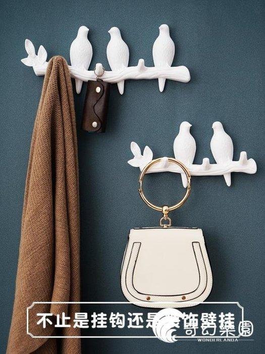 簡約創意小鳥掛鉤客廳掛衣鉤玄關門口墻面門后衣帽架鑰匙架免打孔 【免運】