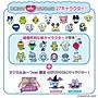 紫色 Tamagotchi magical Meets 塔麻可吉 遺傳配對 紅外線寵物電子雞 東京玩具展 LUCI代購
