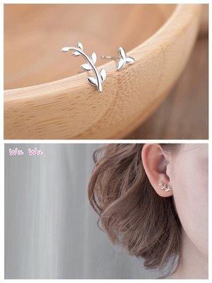 韓 輕巧 氣質 不對稱 嫩葉 葉子 造型  s925抗敏感 耳針 耳環(可改耳夾)