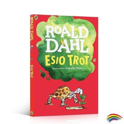 喂咕嗚愛情咒 Esio Trot 小烏龜是怎樣長大的 英文原版小說 羅爾德達爾Roald Dahl 可搭wonder c