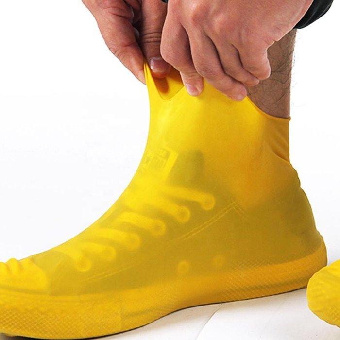 普通款防水鞋套雨鞋套 口袋雨鞋套 乳膠材質 會有味道