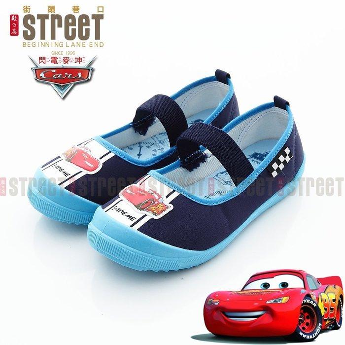 【街頭巷口 Street】汽車總動員 Cars麥坤 童鞋幼稚園必備 室內外休閒鞋 帆布鞋 454421BE 藍色