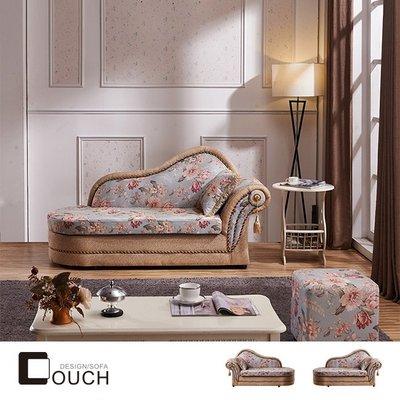 沙發-貴妃椅-華爾滋貴妃坐躺椅(左右型可選)【COUCH】YKSHOUSE,原特價10990元,特惠6580元