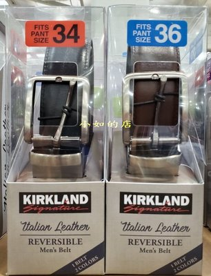 【小如的店】COSTCO好市多代購~KIRKLAND 男用皮帶-義大利皮革雙面皮帶(1入) 7007777