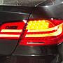 威鑫汽車精品 BMW E92 前期改後期專用LED尾...