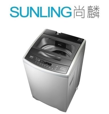 尚麟SUNLING 三洋 媽媽樂 11公斤 變頻洗衣機 ASW-110DVB 新款 12公斤 ASW-120DVB