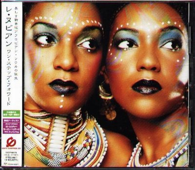 八八 - Les Nubians - One Step Forward - 日版