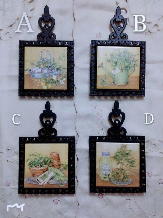 方形香草天空系列古典鑄鐵磁磚隔熱墊/壁飾/掛飾