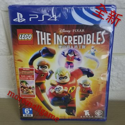 全新PS4 LEGO The Incredibles 行貨中英文版