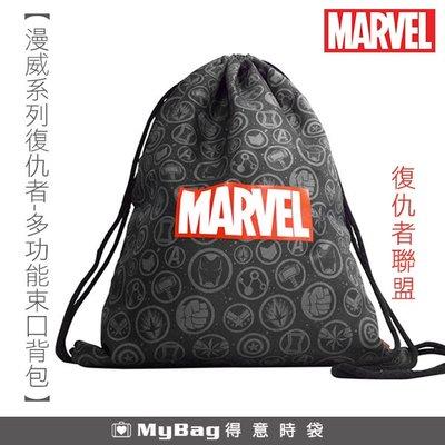 Deseno 束口背包 Marvel 漫威系列復仇者聯盟款 束口袋 後背包 202-A05-B 得意時袋