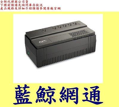 APC BV500-TW 在線互動式不斷電系統 ups BV500 高雄市