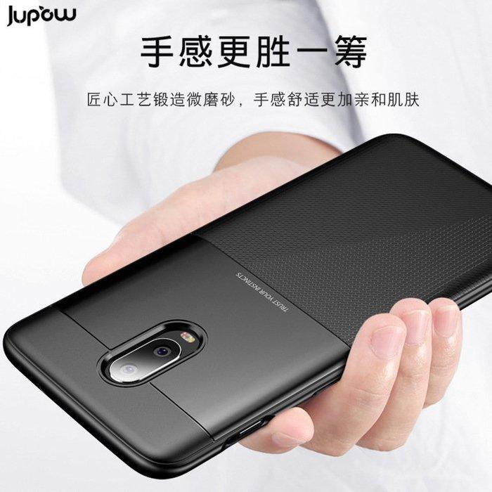 一加6t手機殼 新款tpu碳纖維磨砂手機殼 1+6t全包防摔手機保護套