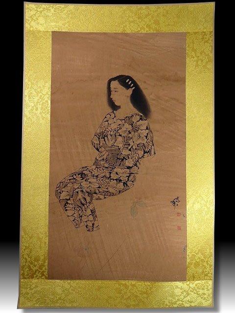 【 金王記拍寶網 】S1291  中國近代書畫名家 名家款 水墨人物圖 居家複製畫 名家書畫一張 罕見 稀少