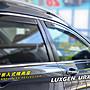 比德堡崁入式晴雨窗 納智捷LUXGEN URX 2019年起 原廠品質 (前窗兩片價)