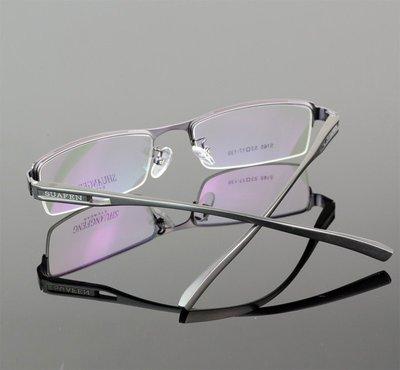 枪银色半框近视眼镜架 男士老花眼镜框 金属钛合金超轻眼镜框帅气只有枪银色喔