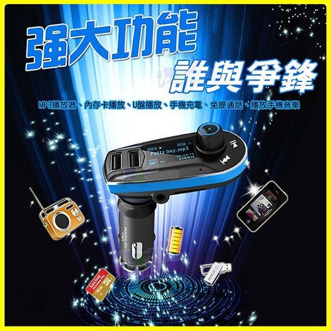 HANLIN CFM66-Y 最強車充 FM發射器 車用MP3 /雙USB充電器/插卡/AUX/斷點記憶/記憶卡/隨身碟