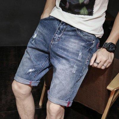 夏季牛仔短褲男五分褲潮流寬鬆男士夏天5分破洞馬褲大碼休閒 【免運】