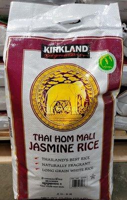 【小如的店】COSTCO好市多代購~KIRKLAND 白米-泰國茉香米/泰國香米(每袋11.3kg)CNS二等米