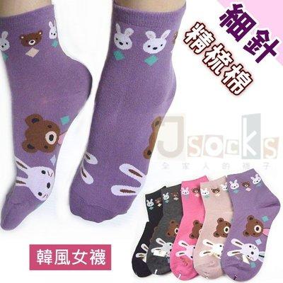 G-28-1 小白兔-細針短襪【大J襪庫】6雙組-可愛少女襪短襪-純棉質棉襪吸汗-隱形襪踝襪裸襪套學生襪-菱格小花朵