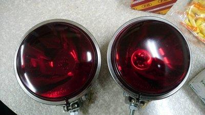 GO-FINE 夠好 台製霧燈 紅光 圓形 一組兩只