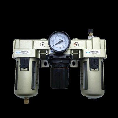 SMC型AC4000-04D氣源處理器氣動三聯空氣過濾器 自動排水AF+AR+AL  氣動閥 氣動元件 氣動工具