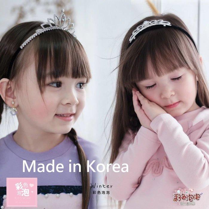 ○。° 彩色泡泡 °。○ 童裝【貨號W9388】冬。韓國精選*正韓維多利亞亮鑽髮箍
