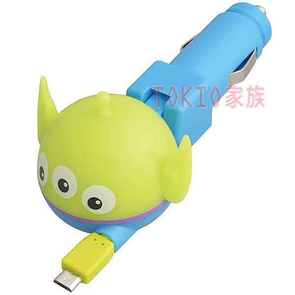 東京家族 三眼怪 ALIEN 迪士尼 玩具總動員 Micro Usb HTC 三星 Sony 車用 車充 充電器 現貨