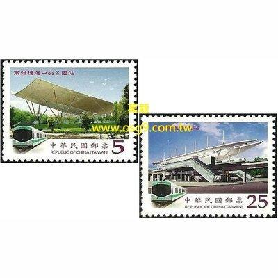 【萬龍】(999)(特530)高雄捷運郵票2全上品(專530)