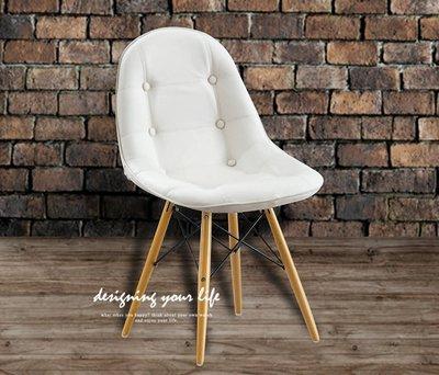 【DYL】霍芬白色造型休閒椅、餐椅(部...