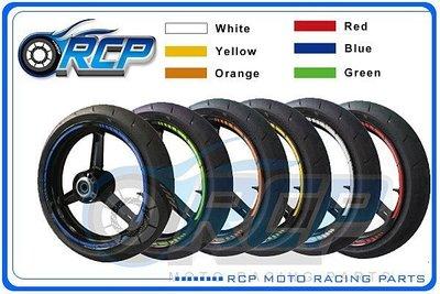 RCP 輪框貼 夜間 反光貼紙 DRZ400 DRZ 400 台製品