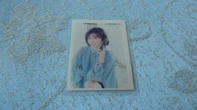 藍色小館10-6--------日本女藝人
