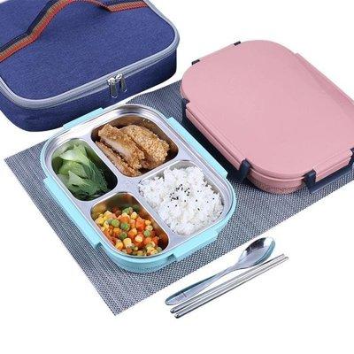 不銹鋼保溫飯盒分格小學生便當盒食堂簡約...