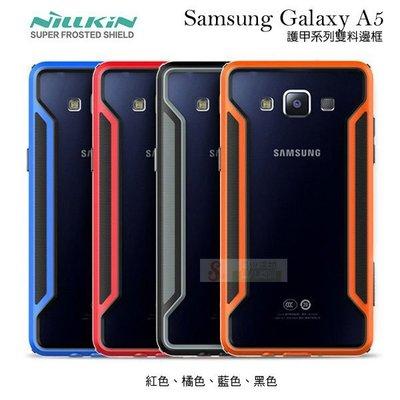s日光通訊@NILLKIN原廠 Samsung Galaxy A5 A500YZ 護甲系列雙料邊框 防撞外框 保護框