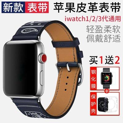 衣萊時尚-apple watch4 /...